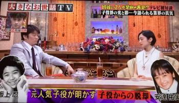 坂上忍と安達祐実対談.jpg